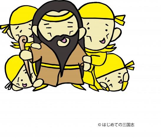 koukinzoku-546x468