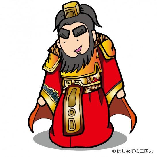 孫策 小覇王