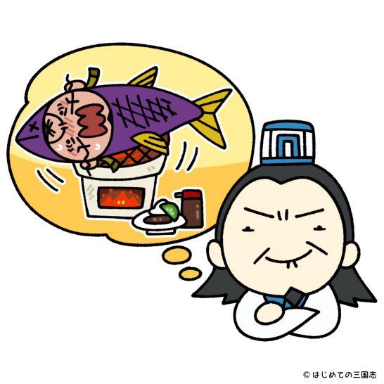 孔明と司馬懿-546x546